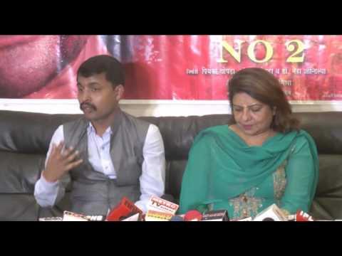 Madhu Chopra speaks - Priyanka Chopra Production Launch Next Bhojpuri film || Btown News