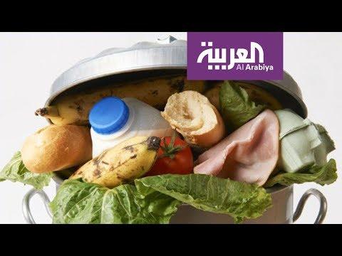 صباح العربية | الإمارت من 13 طن من الطعام المهدور إلى طن واحد  - نشر قبل 4 ساعة