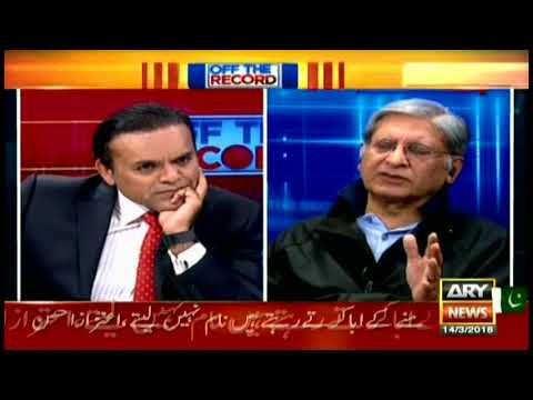 Off The Record - Topic:Zardari is more open-hearted than Nawaz Sharif