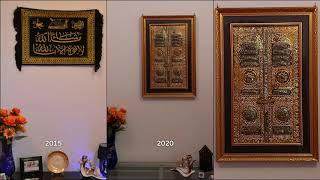 Islamic Wall Hanging   Kaaba Door 2020
