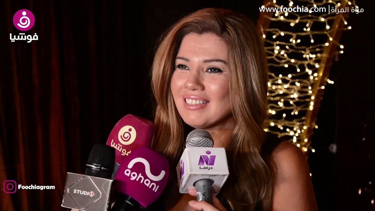 رانيا فريد شوقي: أنا في مرحلة الاستسلام.. ولهذا السبب تمنيت إنجاب ولد!