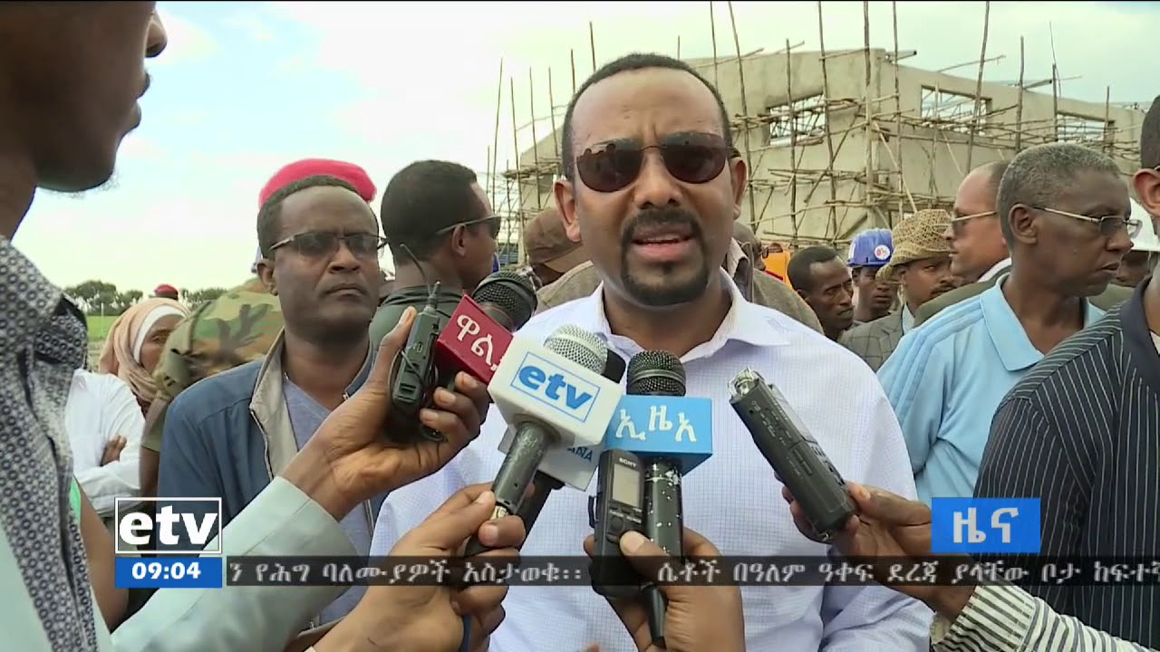 PM Abiy Visits Shashemene Agriculture Center in - ጠ/ሚ ዶክተር ዐቢይ በግንባታ ላይ የሚገኘውን የሻሸመኔ የተቀናጀ የግብርና ትራን