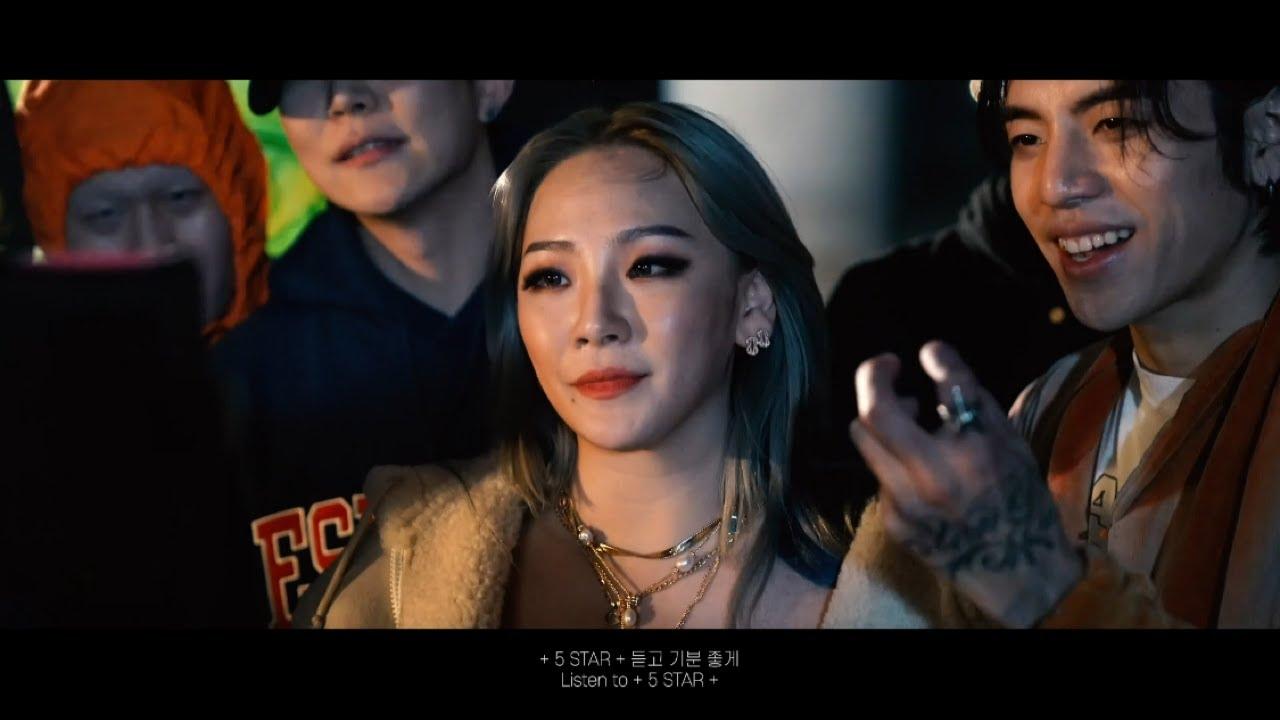 CL +5 STAR+ Official BTS Video