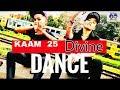 KAAM 25 - Divine | Sacred Games | Dance by Naman Kumar & Nikhil Kumar /Nkduos