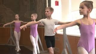 Балетная школа \