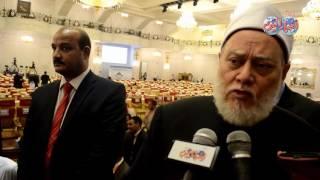 أخبار اليوم |علي جمعة : نعمل على إزالة المفاهيم الخاطئة في العالم الإسلامي