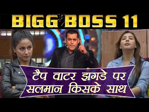 Bigg Boss 11: Salman Khan to SLAM Hina Khan for fighting with Shilpa over Tap Water  FilmiBeat