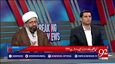 Breaking Views With Malick | 25th November 2017 | 92 News