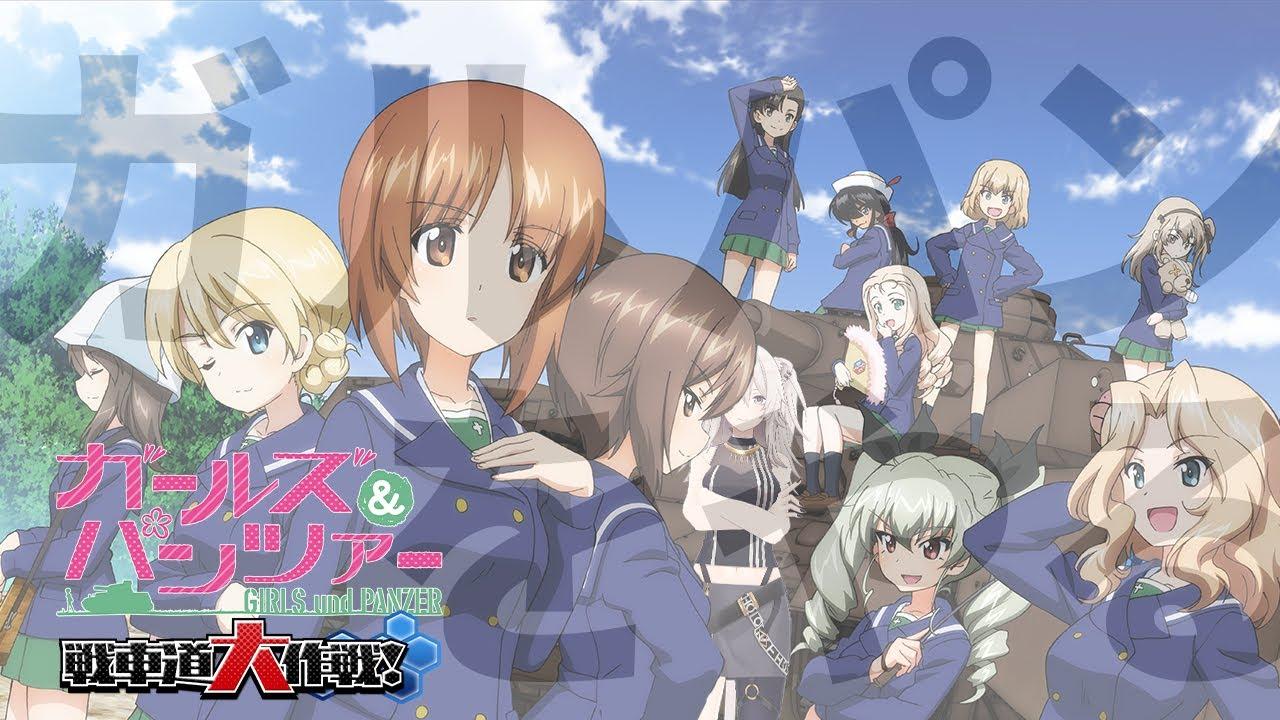 Play with everyone!  -Girls & Panzer Tank Road Daisakusen![Shishiro Botan / Holo Live]