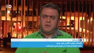 كاتب ومحلل سياسي أردني: الأردن تنافس مع تونس على