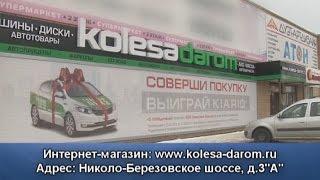 видео Отзывы об интернет магазинах :: рязань