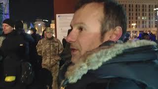 как Вакарчук на Майдане ночью жену искал. Новости Украины