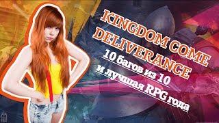 СЕТ ЗОЛОТЫХ ДОСПЕХОВ - Kingdom Come: Deliverance