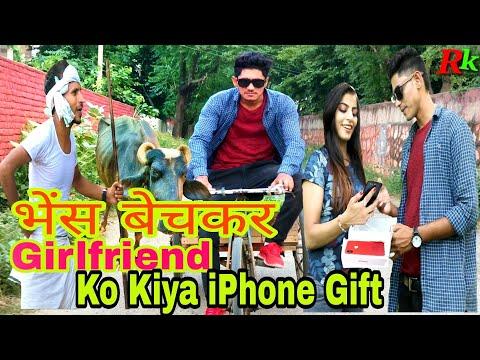 भेंस बेचकर Girlfriend Ko diya iPhone Gift FF part 23