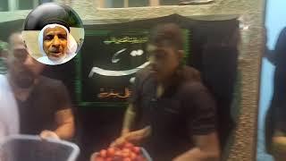 Matams Manama Emma Husain 19.9.2018