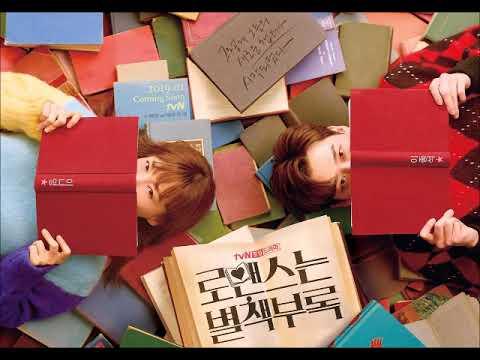 사야 SAya - Walking On Sunshine   (Romance Is A Bonus Book OST Part 8)