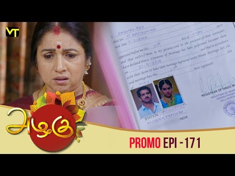 Azhagu Promo 09-06-2018 Sun Tv Serial Online
