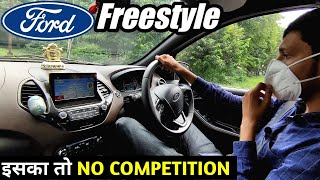 Driving FORD Freestyle in 2021 with @AutoGenic || Ford freestyle Drive Impressions