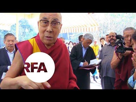 Dalai Lama Addresses RFA Reporters | Radio Free Asia (RFA)