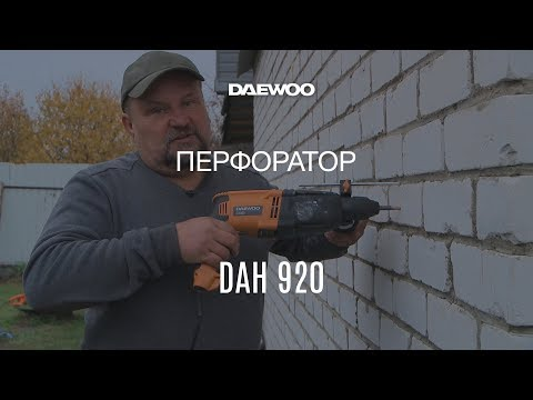 DAEWOO DAH 920