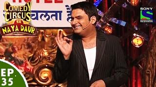 Comedy Circus Ka Naya Daur - Ep 35 - Kapil Sharma As Hotel Owner