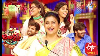 Jabardasth | Double Dhamaka Special  Episode | 24th January 2021 | Full Episode | ETV Telugu