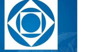 Emisión en directo de RTU Noticias