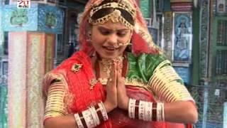 Repeat youtube video maa rani bhatiyani ji ri aarti marwari songs