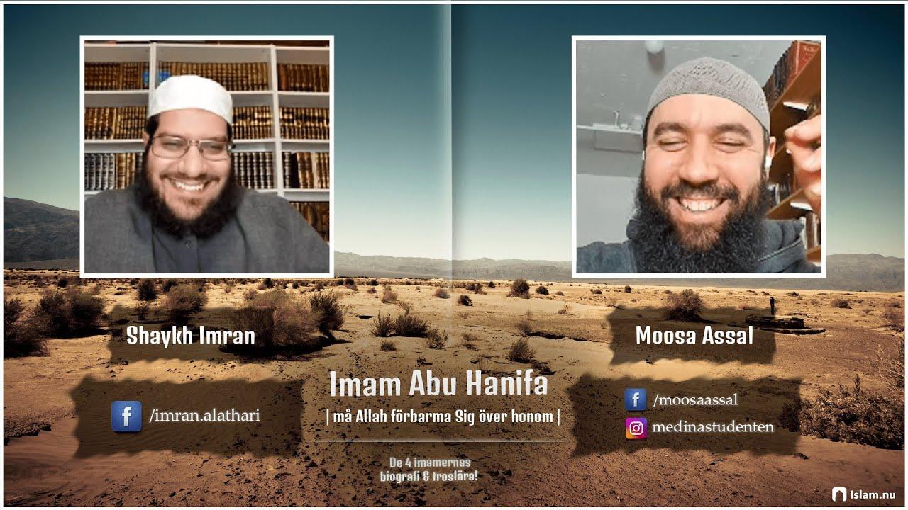 Imam Abu Hanifas biografi & troslära | Shaykh Imran & Moosa Assal
