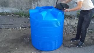 - 500 л пластиковый бак для воды серия V - Полимер Групп(Бак пластиковый V-500. Объем 500 л. Высота: 1011 мм. Диаметр: 850 мм. Вес: 17 кг. Изготовлен из пищевого пластика., 2016-09-27T14:06:31.000Z)