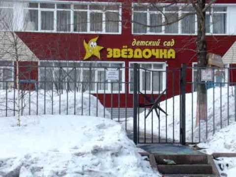 Прокопьевск  Дорога домой