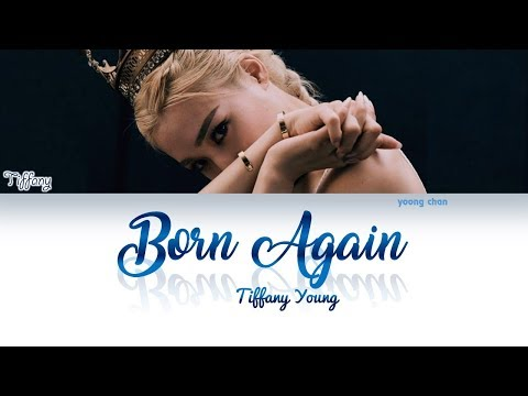 Tiffany Young - Born Again Lyrics Mp3