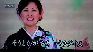 島津悦子 - かがやきパラダイス