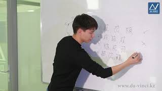 10 класс, 43 урок, Компланарные векторы