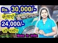 small business ideas in india, small machine for business, home based idea women, wheat dalia making