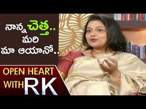 Actress Tulasi Reveals