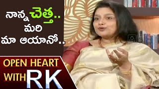Actress Tulasi Reveals Reasons Behind Re-Entry Into Films | Open Heart With RK | ABN Telugu