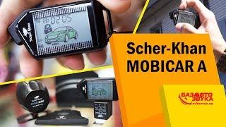 видео Автосигнализация Scher-Khan Magicar 10 с обратной связью