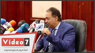 وزير الصحة يكشف خطة الوزارة لاستغلال 514 مستشفى تكامل بالجمهورية