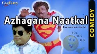 Azhagana Naatkal |  All Comedy Scenes | Goundamani, Senthil
