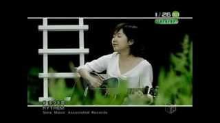 Música Houki Gumo cantada por Rythem.