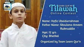 Hafiz UbaidUrRahman S/o Moulana Ameen Ruknuddin   Learn Qur'an Tilawah - Online Contest, Bhatkal