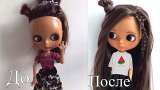 Custom Blythe #2 рисуем лицо,делаем веки и глазные чипы для куклы Блайз /repaint Blythe #Lexisdolls
