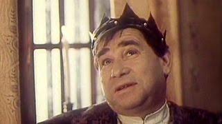 «Сказки старого волшебника», 1-я серия, 1984