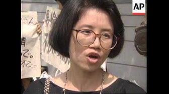 """THAILAND: THAI WOMEN """"SEX MACHINES"""" DEMONSTRATION"""