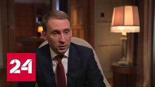 Александр Козлов рассказал, как развивается Дальний Восток - Россия 24