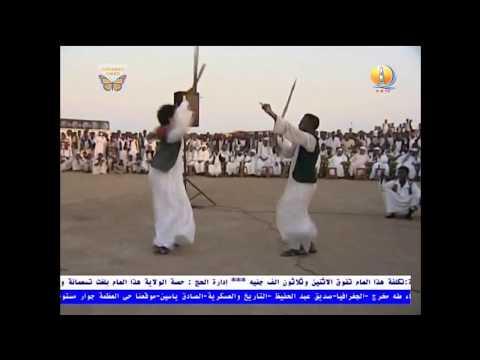 رقص استعراضي بالسيف بشرق السودان thumbnail