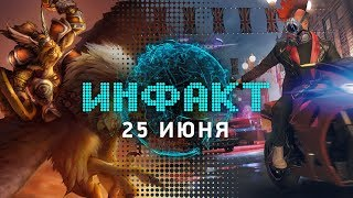 Разнообразие в Watch Dogs Legion, серверы WoW Classic, новая карта в HITMAN 2, Heavy Rain на PC...