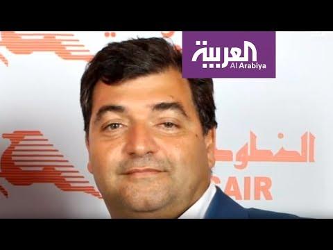 رينيه الطرابلسي أول يهودي تونسي مرشح لحقيبة وزارية منذ 60 عاما  - 20:53-2018 / 11 / 6