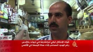 فيديو.. قوات الاحتلال تبقي استنفارها في ذروته بالقدس